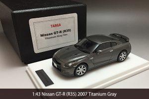 Nissan GT-R R35 2007 Titanium Gray