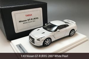 Nissan GT-R R35 2007 White Pearl